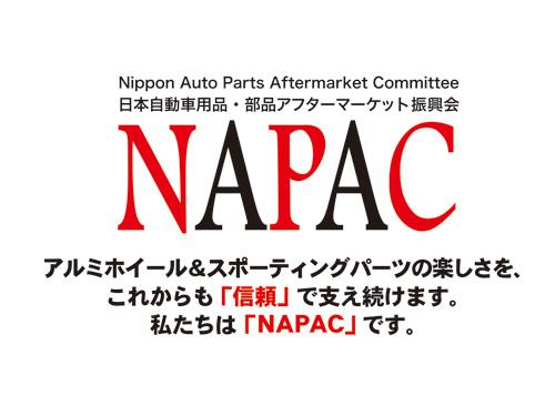日本自動車用品・部品アフターマーケット振興会 Photo