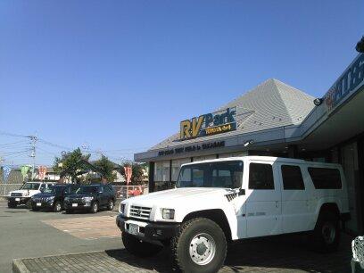 群馬トヨタ自動車RVパーク Photo