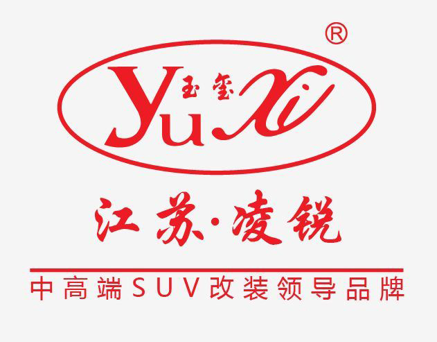 JIANGSU LINGRUI AUTO ACCESSORIES MANUFACTURING CO.,LTD. Photo