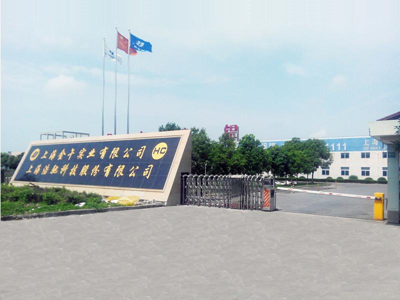 Shanghai HO CHI Technology CO.,LTD. Photo