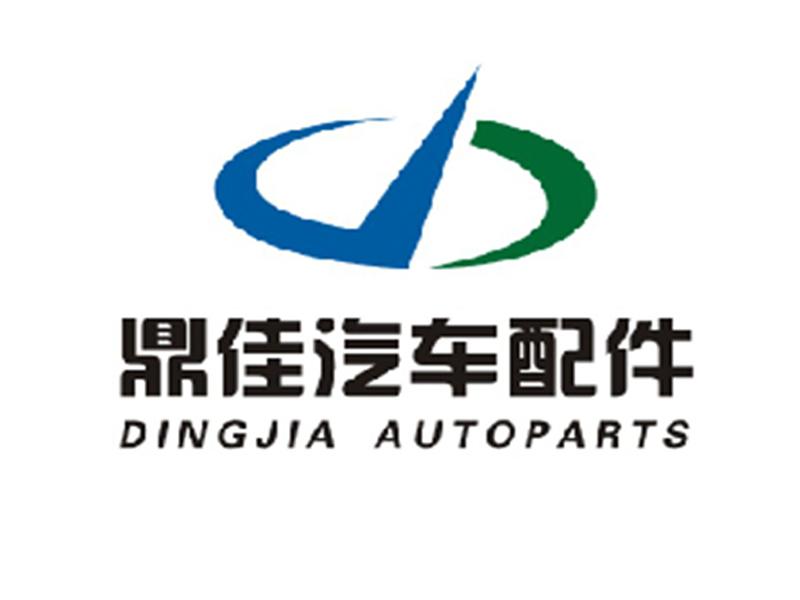DANYANG DINGJIA AUTOPARTS CO;LTD. Photo