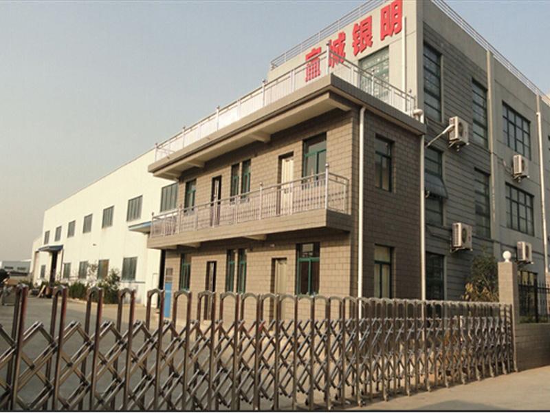 XuanCheng YinMing Auto Parts Manufacturing Co.,Ltd. Photo
