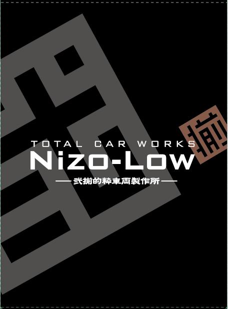 (株)Nizo-Low Photo