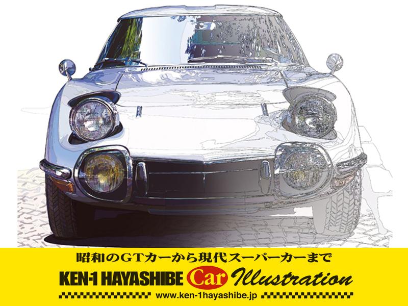 KEN-1 HAYASHIBE Car Illustration Photo