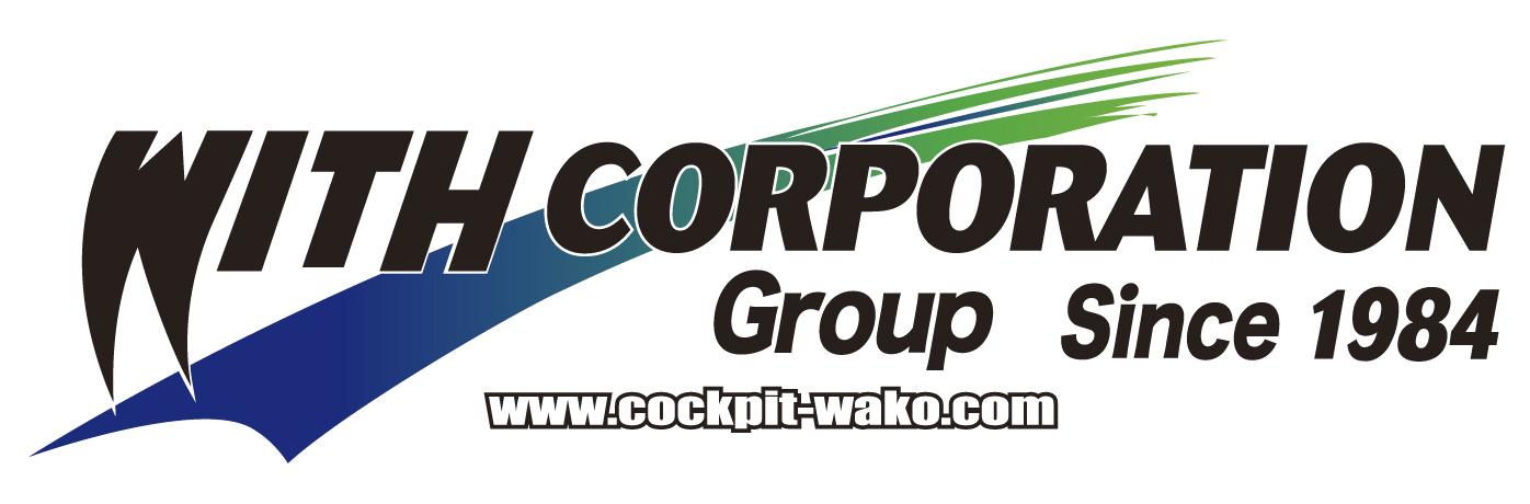 ウィズコーポレーション GROUP Photo