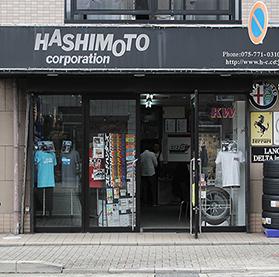 株式会社橋本コーポレーション Photo