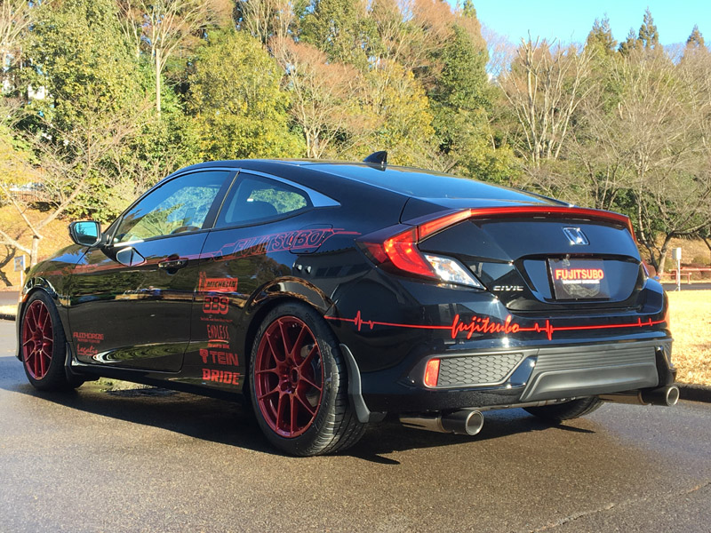 FUJITSUBO CIVIC(US Coupe) Photo1