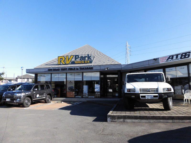 群馬トヨタ RVパーク Photo