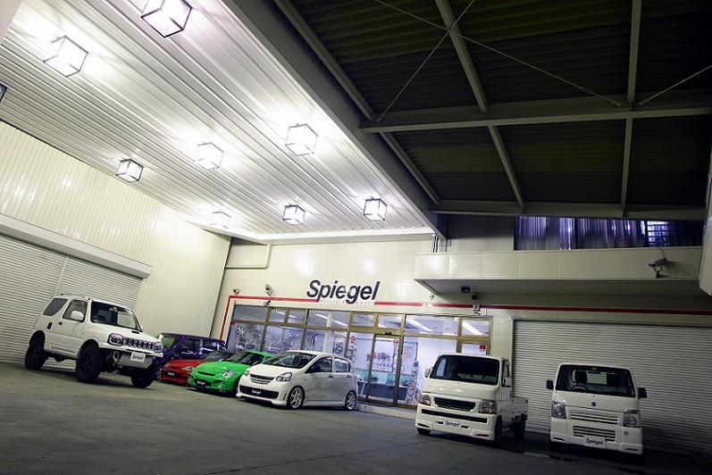 Spiegel Photo