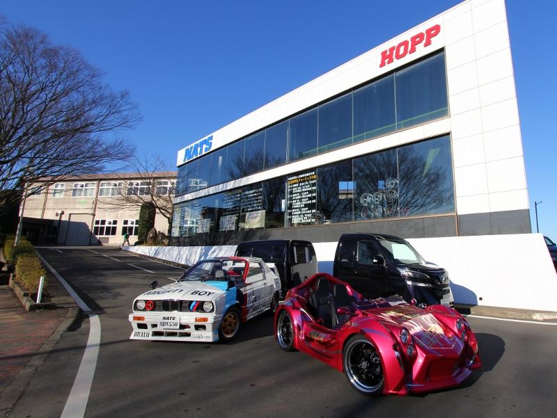 NATS 日本自動車大学校 Photo