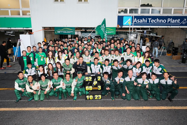 埼玉トヨペットGreen Brave Photo