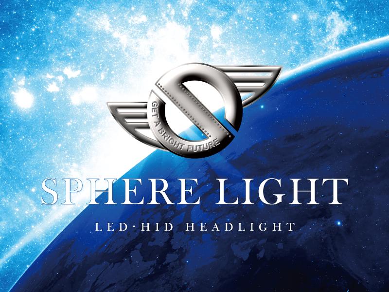 SPHERE LIGHT Photo