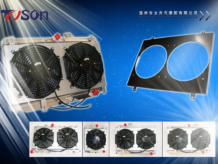 Wenzhou Toson Auto&Motor; Parts Co., Ltd. Photo