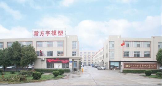 Changzhou Xinfangyu Auto parts Co.,Ltd. Photo